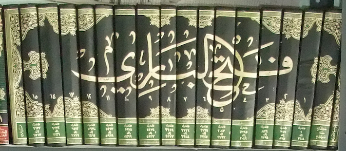 """A printed version of """"Fath al-Bari"""" on a bookshelf in an Arabic madrasa for middle-school students in Hyderabad, India. This classic work of Islamic thought is found in libraries, schools and bookstores across the Muslim world. (Photograph by Joel Blecher)"""
