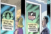 Cartoon by Rob Rogers, formerly of the Pittsburgh Post-Gazette